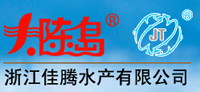 Zhejiang Jiateng Aquatic Products Co., Ltd