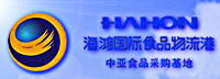 Xinjiang Haihong Industrial Investment Co., Ltd